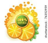 slices orange with leaf... | Shutterstock .eps vector #76352959