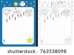 preschool worksheet for... | Shutterstock .eps vector #763538098