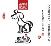 vector illustration of dog....   Shutterstock .eps vector #763538320