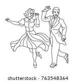 retro dance couple silhouette.... | Shutterstock .eps vector #763548364