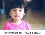 closeup asian children cute or... | Shutterstock . vector #763551820