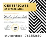 certificate of appreciation... | Shutterstock .eps vector #763553650
