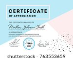 certificate of appreciation... | Shutterstock .eps vector #763553659