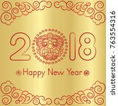 happy new year 2018. chinese... | Shutterstock .eps vector #763554316