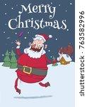 christmas card of funny santa... | Shutterstock .eps vector #763582996