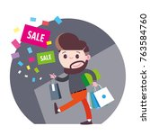 vector man shopping sale box... | Shutterstock .eps vector #763584760