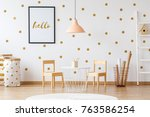 pencils in box on white table... | Shutterstock . vector #763586254
