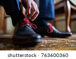 shoe red pair | Shutterstock . vector #763600360