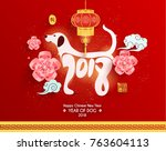 chinese new year 2018 year of... | Shutterstock .eps vector #763604113