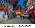 thamel  kathmandu nepal  ... | Shutterstock . vector #763605859