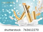 hydrating facial lipstick for... | Shutterstock .eps vector #763612270