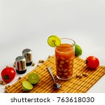 """""""homes alsham"""" means chickpeas...   Shutterstock . vector #763618030"""