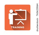 training icon vector | Shutterstock .eps vector #763623064