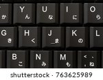 the japanese pc keyboard. a...