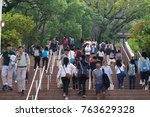 university of hong kong  hong... | Shutterstock . vector #763629328