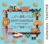 hanukkah greeting card with... | Shutterstock .eps vector #763637428