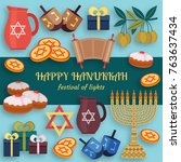hanukkah greeting card with... | Shutterstock .eps vector #763637434