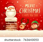 merry christmas  santa claus in ... | Shutterstock .eps vector #763643053