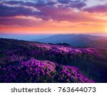 awesome alpine valley in warm... | Shutterstock . vector #763644073