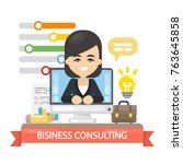 business consulting... | Shutterstock .eps vector #763645858