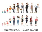 life stages set. man and woman. ... | Shutterstock .eps vector #763646290