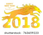 yellow dog  symbol of 2018 on... | Shutterstock .eps vector #763659223