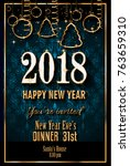 2018 happy new year background... | Shutterstock .eps vector #763659310