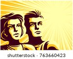 vintage soviet communist... | Shutterstock .eps vector #763660423
