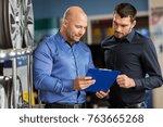 business  maintenance and... | Shutterstock . vector #763665268
