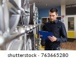 business  maintenance and... | Shutterstock . vector #763665280