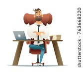 businessman entrepreneur...   Shutterstock .eps vector #763668220