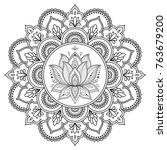 circular pattern in form of... | Shutterstock .eps vector #763679200