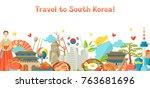 south korea banner design.... | Shutterstock .eps vector #763681696
