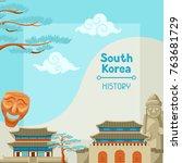 south korea history. korean... | Shutterstock .eps vector #763681729