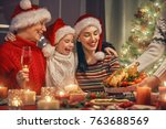 merry christmas  happy family... | Shutterstock . vector #763688569