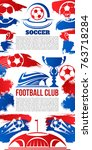 soccer club or football sport... | Shutterstock .eps vector #763718284