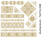 set of vector decorative... | Shutterstock .eps vector #763761388