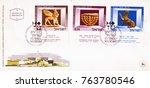 israel  jerusalem  circa 1966  ... | Shutterstock . vector #763780546