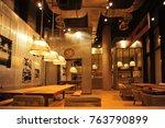 industrial loft bar style | Shutterstock . vector #763790899