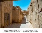 yazd   iran. april 23  2017.... | Shutterstock . vector #763792066