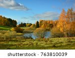 autumn landscape with lake | Shutterstock . vector #763810039