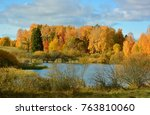 autumn landscape with lake | Shutterstock . vector #763810060