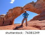 woman hiker conquers arches... | Shutterstock . vector #76381249