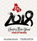 chinese new year 2018... | Shutterstock .eps vector #763816924