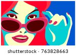cheeky redhead woman looking... | Shutterstock .eps vector #763828663