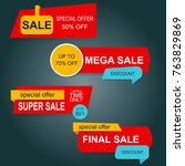 super sale  mega sale  final... | Shutterstock .eps vector #763829869