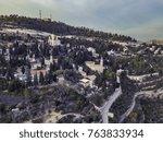 moscovia gorny monastery church ... | Shutterstock . vector #763833934