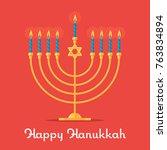 happy hanukkah. jewish menorah... | Shutterstock .eps vector #763834894