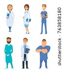 different medical personal.... | Shutterstock .eps vector #763858180