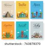 set of different cities for... | Shutterstock .eps vector #763878370